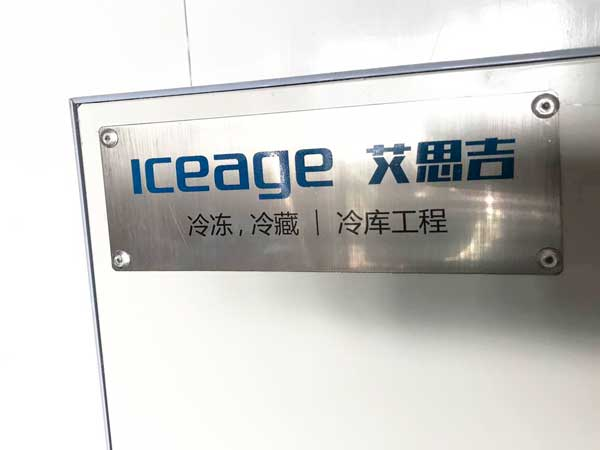 1000 MW机组空气预热器堵塞的原因及运行措施_no.1152